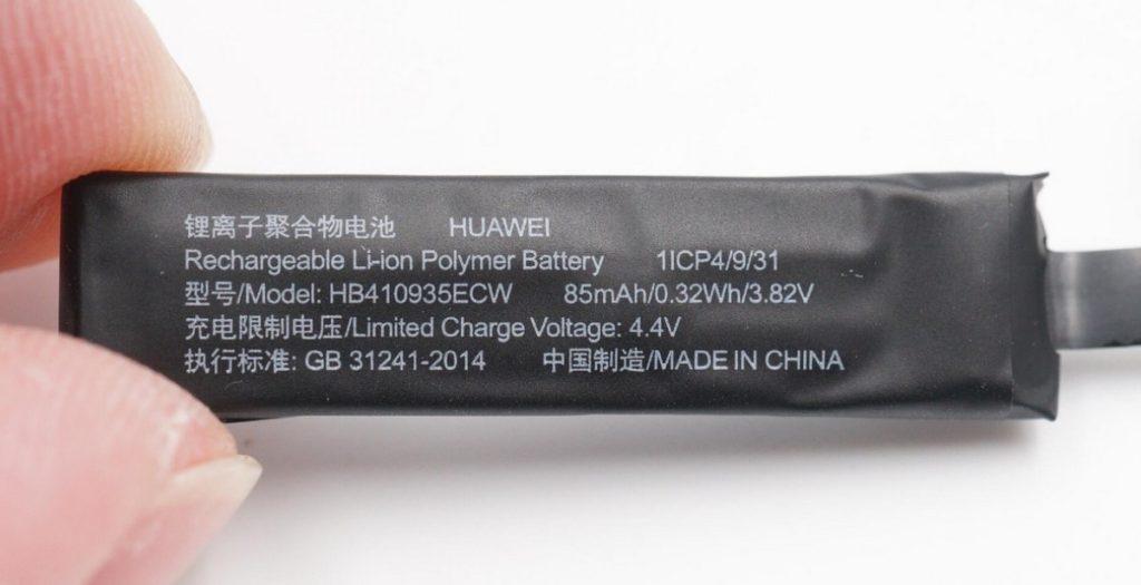 Huawei Eyewear II Smart Glasses Battery