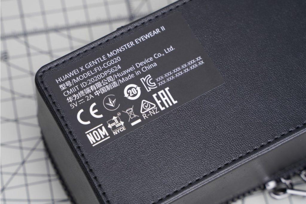 Huawei Eyewear II glasses case back