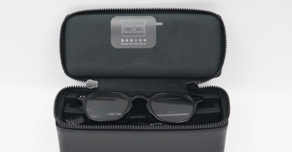 Inside of the Huawei Eyewear II glasses case